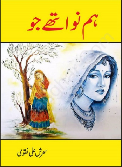Humnawa Thay Jo Novel By Sehrish Ali Naqvi Pdf